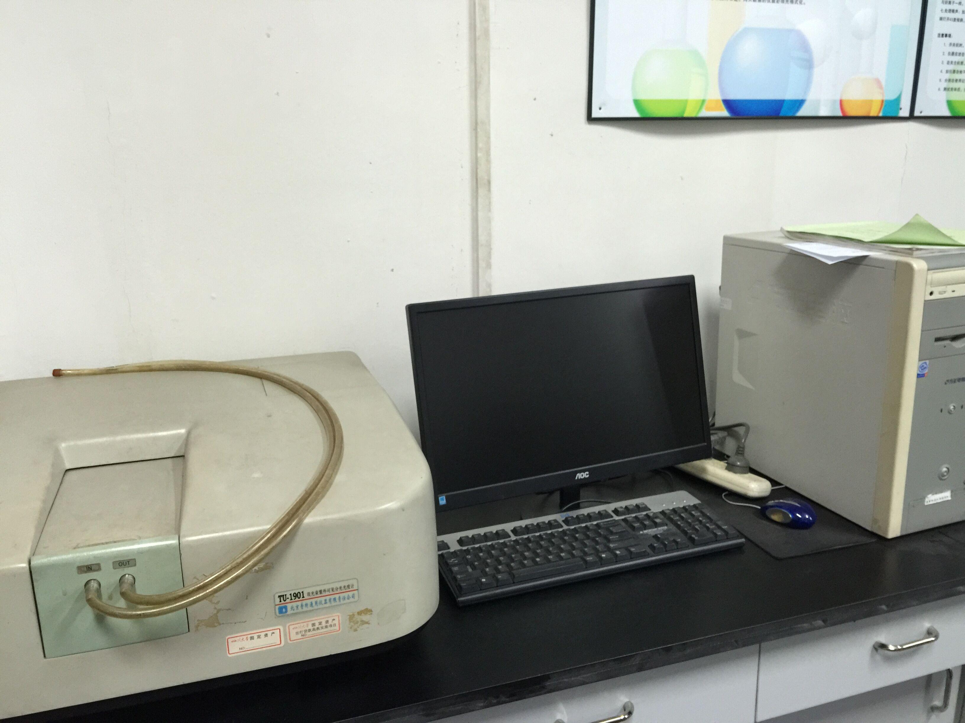 紫外可见分光光度计(UV-VIS Spectrophotometer)