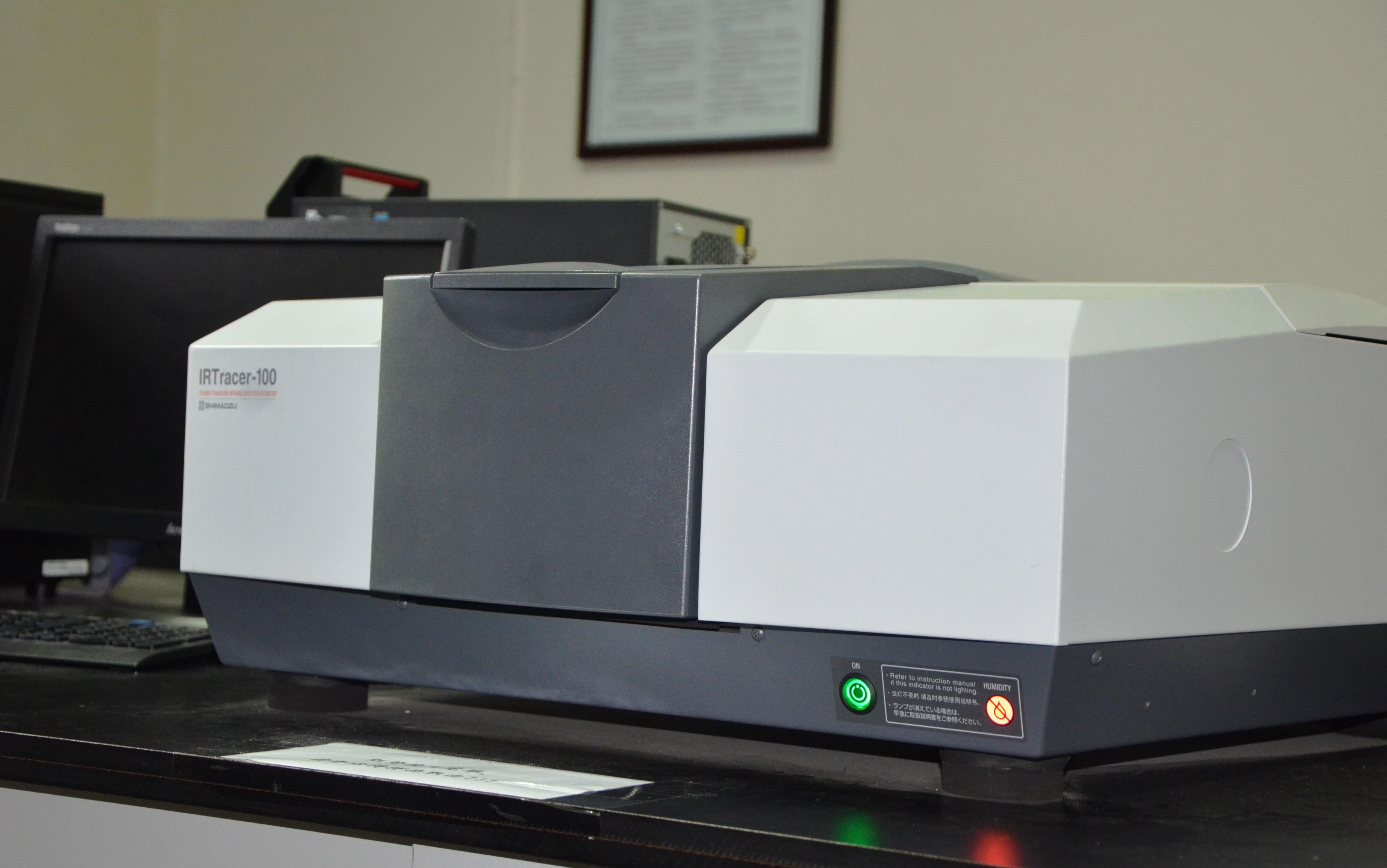 傅里叶变换红外光谱仪(FT-IR spectrometeter)