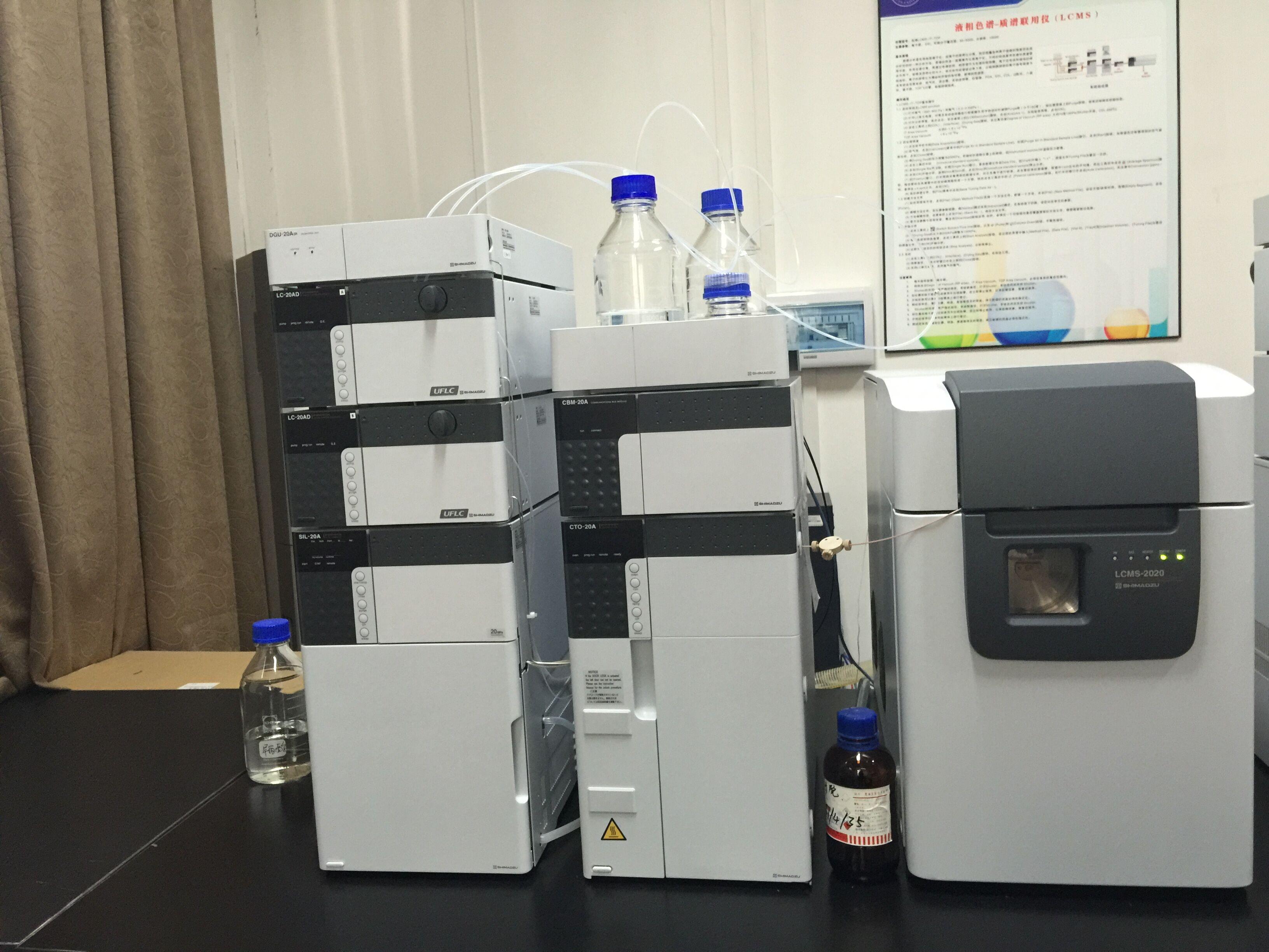 低分辨液相色谱质谱联用仪(Lower Resolution Liquid Chromatograp)