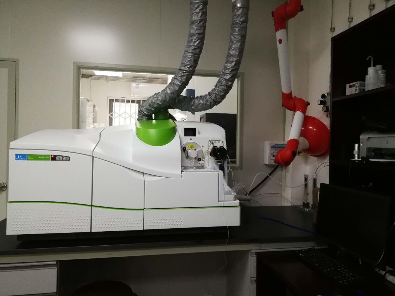 电感耦合等离子体质谱(ICP Mass Spectrometry)